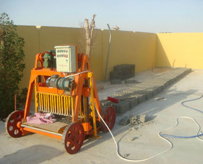 QYJ4-45 Mobile Block Machine